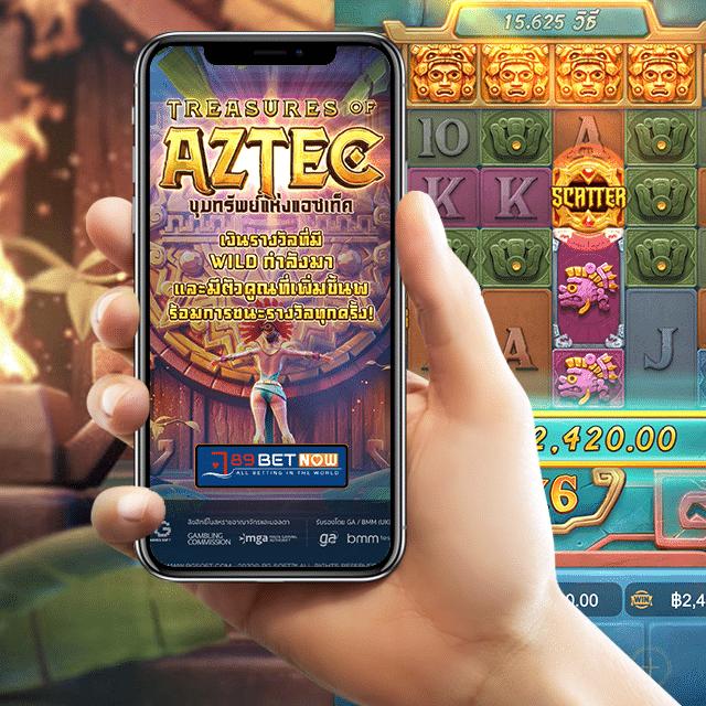 Treasures of Aztec เกมสล็อตออนไลน์ ค่ายเกม PG SLOT ยอดนิยม