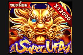 เกมสล็อตออนไลน์ Super UFA Slot ยอดนิยม